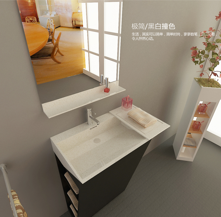 人造石浴室柜
